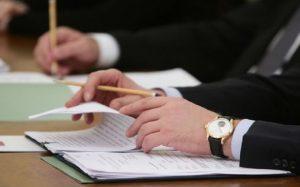Приказ о создании комиссии учреждения по списанию основных средств - образец