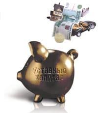 Взнос в уставный капитал в кассу и на расчетный счет: бухгалтерские проводки в 1С