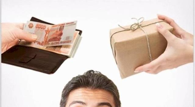Возможен ли возврат денежных средств по договору займа векселем