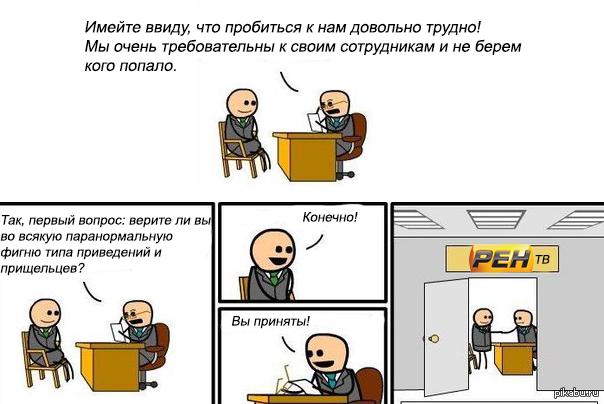Как удачно пройти собеседование в России в 2020 году