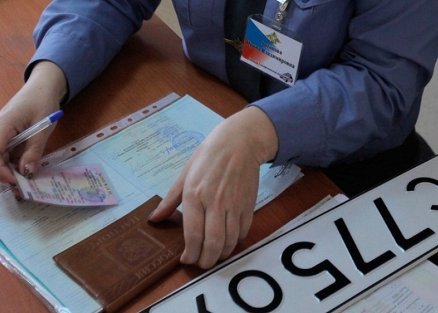 Какие документы нужны для переоформления машины — Какие документы нужны…?