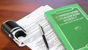 Договор купли-продажи движимого имущества, являющегося основным средством