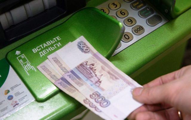 Внесение личных средств на расчетный счет ИП