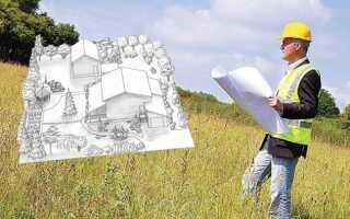 Как устанавливается публичный сервитут на земельный участок