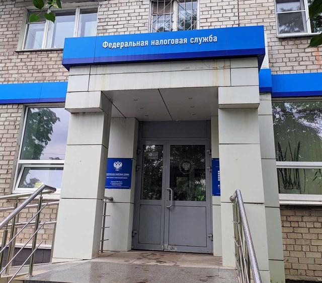 Внесение изменений в сведения о юридическом лице в ЕГРЮЛ