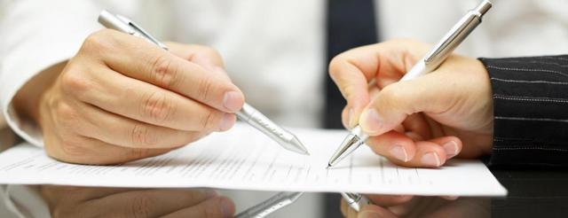 Срок действия договора возмездного оказания услуг