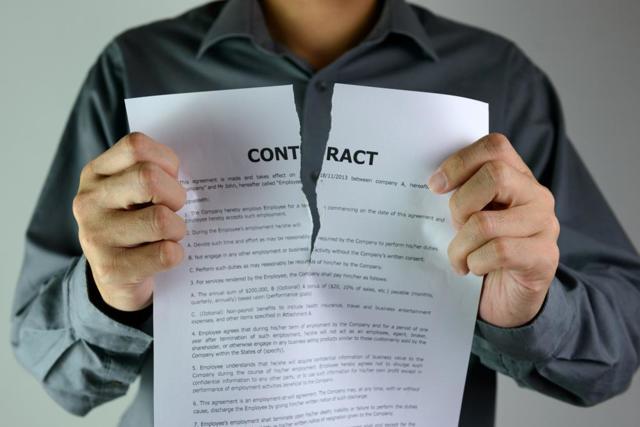 Последствия окончания срока действия договора