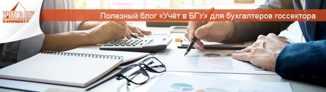 Формирование отчета об объеме закупок по 44 ФЗ у субъектов малого предпринимательства, социально ориентированных некоммерческих организаций
