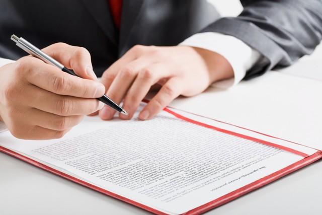 Обжалование отказа в госрегистрации права собственности на недвижимость